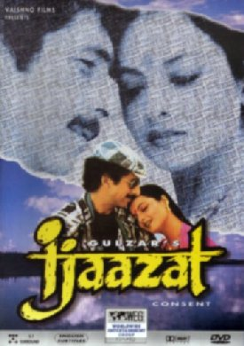 hindi movie Ijaazat