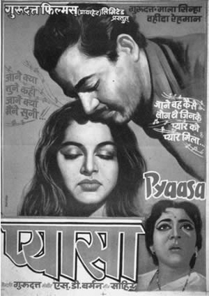 hindi movie Pyaasa