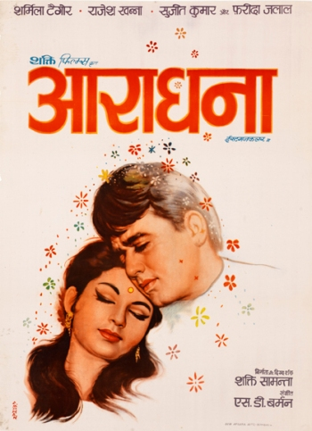 hindi movie Aaradhana