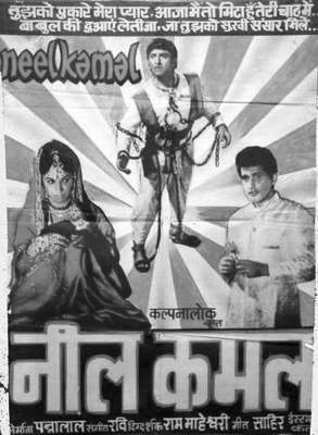 hindi movie Neelkamal
