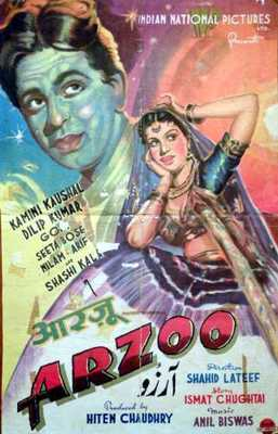 hindi movie Arzoo